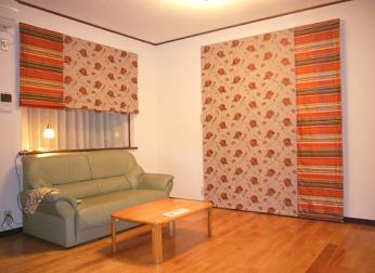 ローマンシェードのカーテン